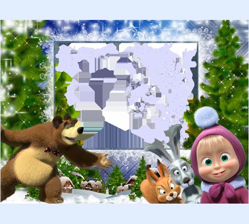 Рамка для фото зима для маши и медведя